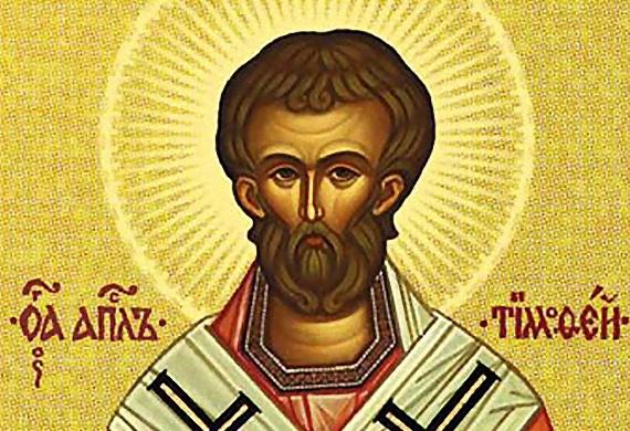 'Αγιος Απόστολος Τιμόθεος