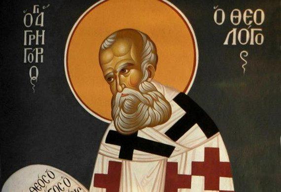 Απολυτίκιο Αγίου Γρηγορίου του Θεολόγου