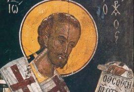 Ο άγιος Ιωάννης ο Χρυσόστομος και η αγάπη του για την αλήθεια