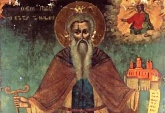 Απολυτίκιο Αγίου Γρηγορίου επισκόπου Νύσσης