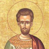 Ο άγιος νεομάρτυρας  Δημήτριος ο Χιοπολίτης