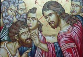 Χριστός το φως το αληθινό - Κυριακή ΙΔ' Λουκά