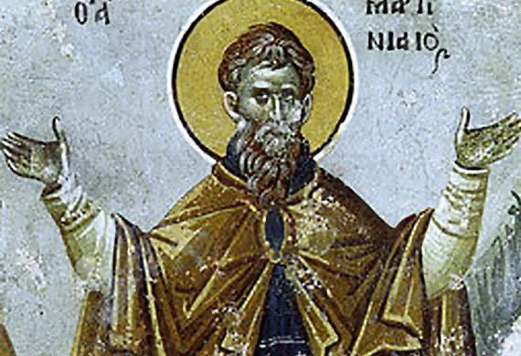 'Αγιος Μαρτινιανός