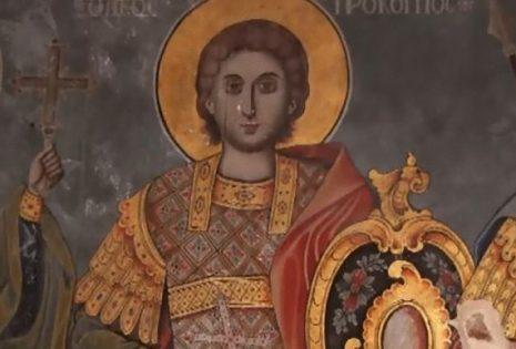 'Αγιος Προκόπιος ο Δεκαπολίτης