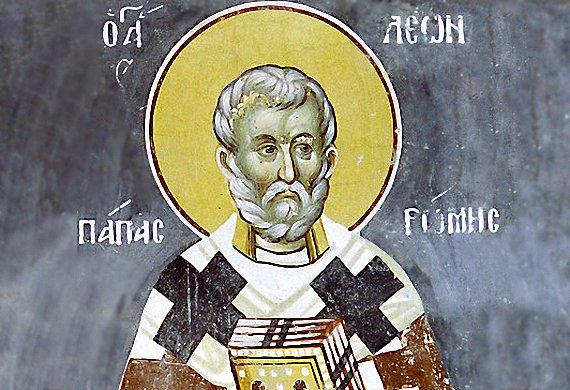 Ο άγιος Λέων Α', πάπας Ρώμης