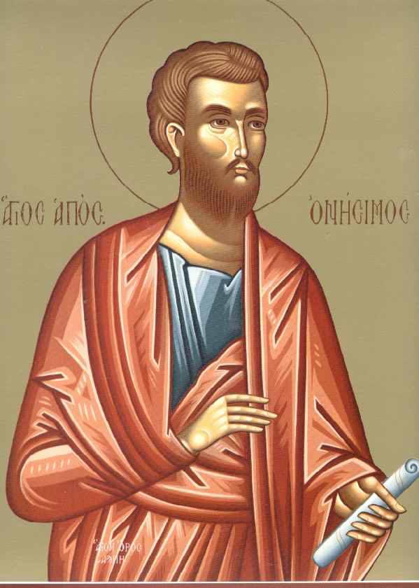 Άγιος Απόστολος Ονήσιμος