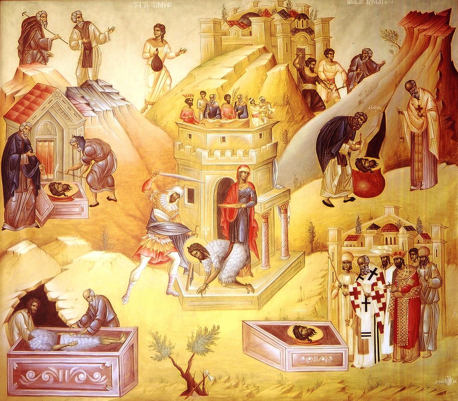 Η πρώτη και δευτέρα εύρεση της τιμίας κεφαλής του Αγίου ενδόξου Προφήτου Προδρόμου και Βαπτιστού Ιωάννου