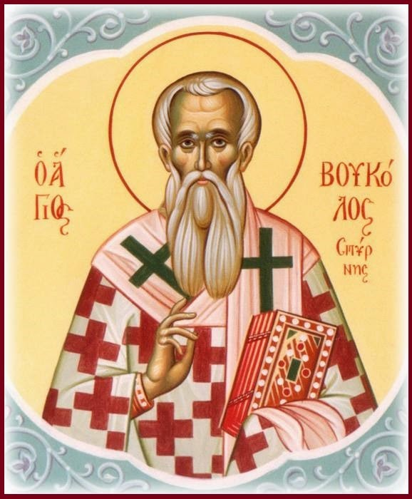 Όσιος Βουκόλος επίσκοπος Σμύρνης