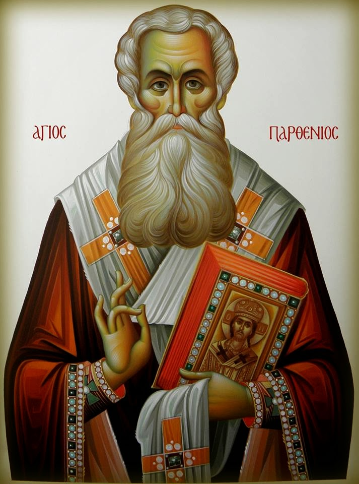 Άγιος Παρθένιος επίσκοπος Λαμψάκου