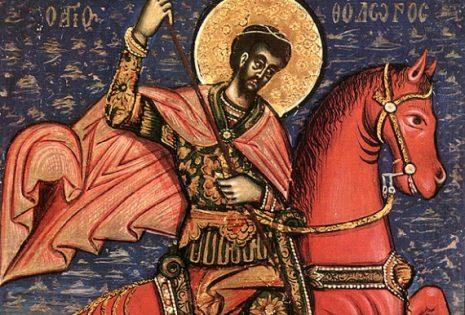 'Αγιος Θεόδωρος ο Στρατηλάτης
