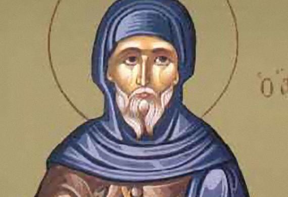 'Αγιος Τιμόθεος εν Συμβόλοις