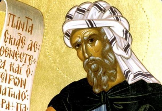 Προσευχή του Αγίου Ιωάννου του Δαμασκηνού