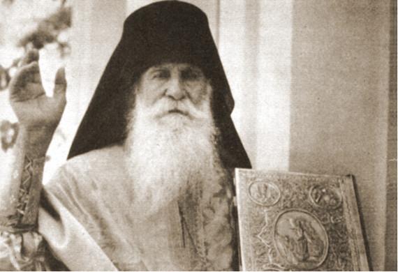 Ο άγιος Άνθιμος της Χίου