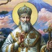 Ο άγιος Νικόλαος, ο Απόστολος της Ιαπωνίας