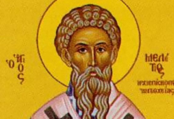 'Αγιος Μελέτιος Επίσκοπος Αντιοχείας