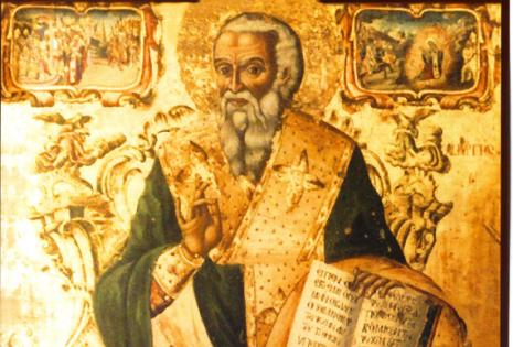 'Αγιος Πολύκαρπος επ. Σμύρνης