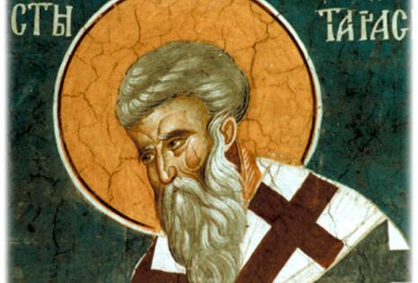 'Αγιος Ταράσιος Κωνσταντινουπόλεως