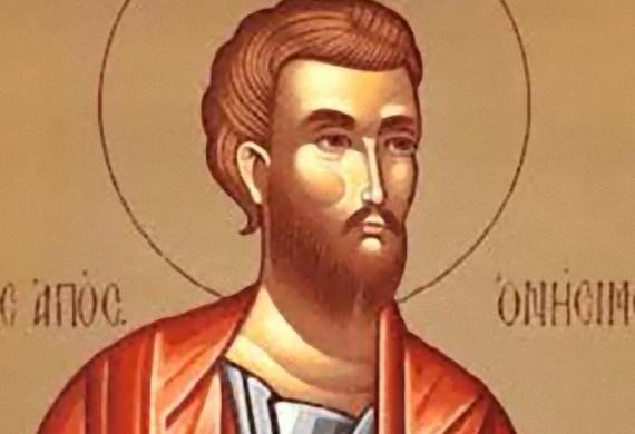 'Αγιος Απόστολος Ονήσιμος