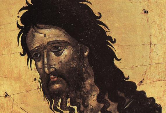 Ευρέσεις κεφαλής Αγίου Προδρόμου Ιωάννου
