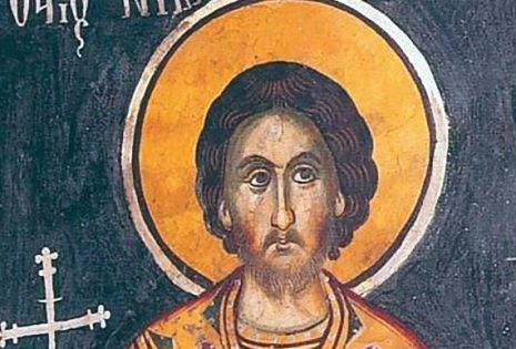 'Αγιος Νικηφόρος