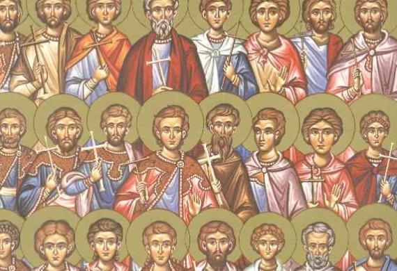 'Αγιοι τεσσαρόκοντα δύο μάρτυρες απο το Αμόριο