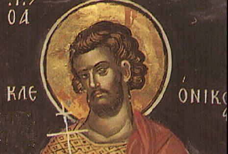 'Αγιος Κλεόνικος