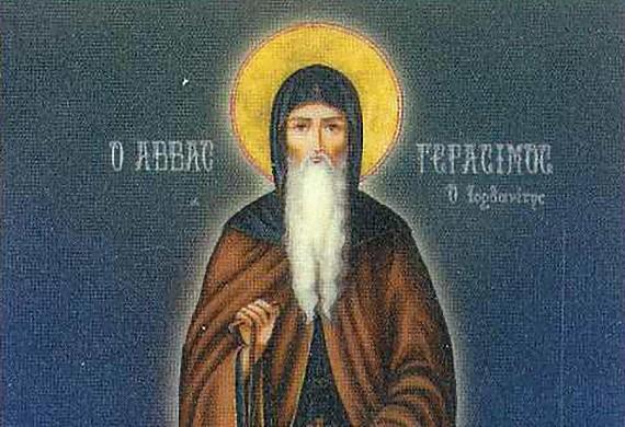 'Αγιος Γεράσιμος ο Ιορδανίτης