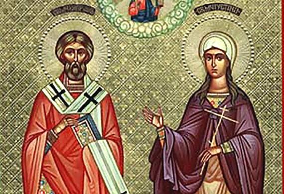 'Αγιοι Χρύσανθος και Δαρεία