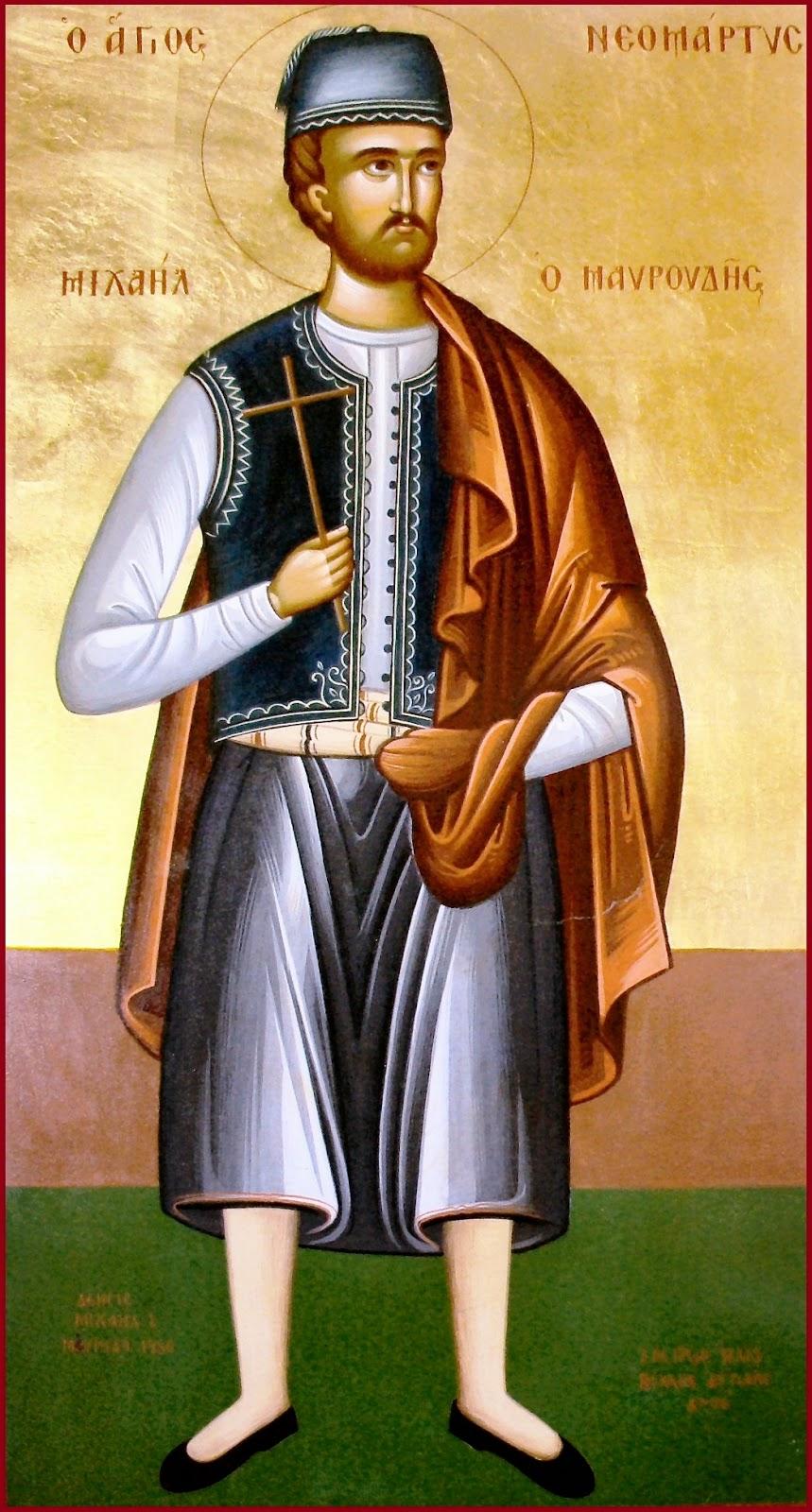 Άγιος Μιχαήλ ο Μαυρουδής