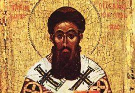 Ο 'Αγιος Γρηγόριος ο Παλαμάς για την μετάνοια