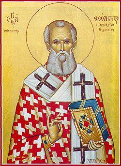 Άγιος Θεόδοτος
