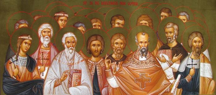Άγιοι Μάρτυρες εν Γοτθία