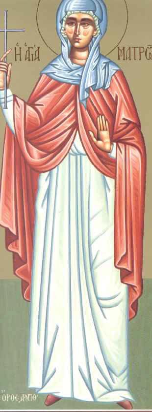 Αγία Ματρώνα