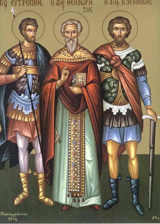 Άγιοι Ευτρόπιος και Κλεόνικος