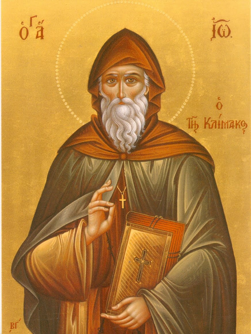 Άγιος Ιωάννης της Κλίμακος