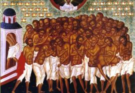 Εγκώμιο στους Αγίους Σαράντα Μάρτυρες