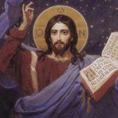 Σχόλια και σκέψεις με αφορμή την Κυριακή της Ορθοδοξίας