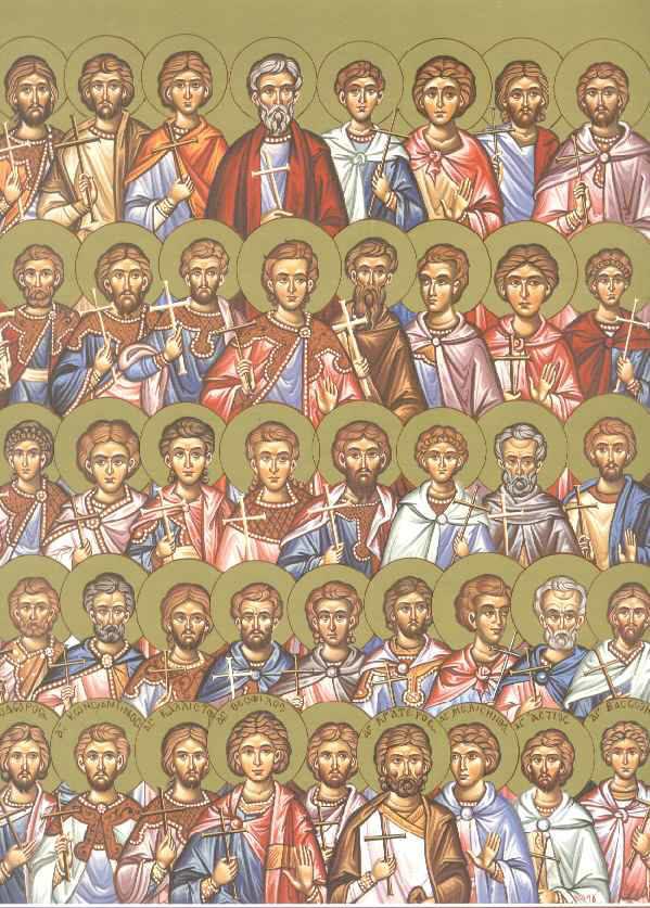 Άγιοι Σαρανταδύο Μάρτυρες εν Αμορίω
