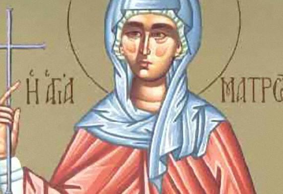 Αγία Ματρώνα εν Θεσσαλονίκη