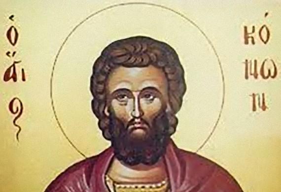 'Αγιος Κόνων εν Ισαυρία