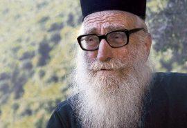 Μαρτυρίες για τον Γέροντα Διονύσιο της Κολιτσού