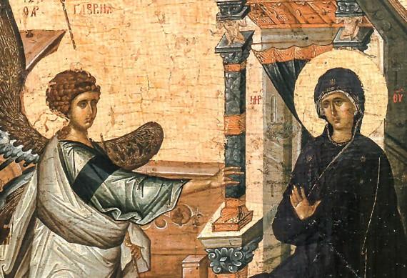 Ο Ευαγγελισμός της Υπεραγίας Θεοτόκου