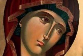 Η Παναγία έφερε «καρπόν πολύν»
