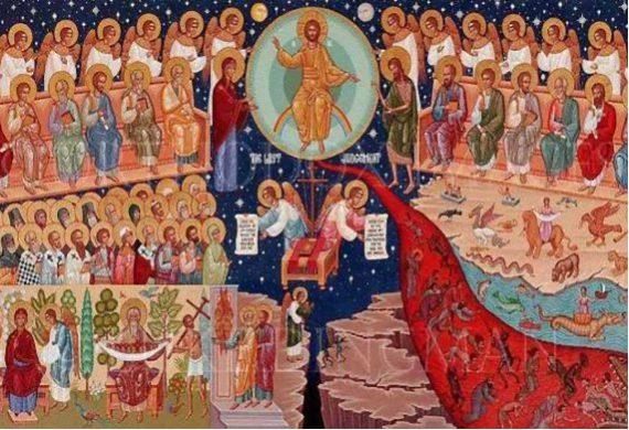 Κυριακή της Δευτέρας Παρουσίας του Χριστού