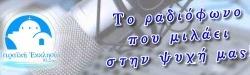 Πειραϊκή Εκκλησία 912FM