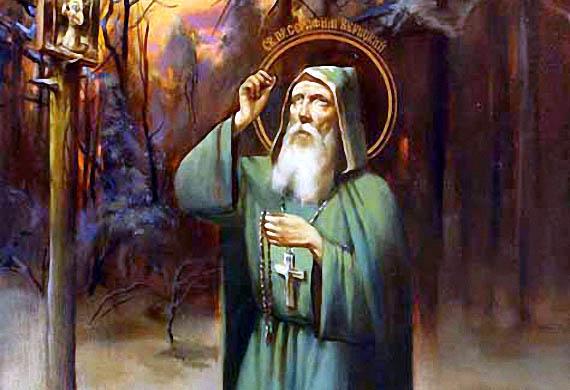 Ο άγιος Σεραφείμ της Βύριτσας
