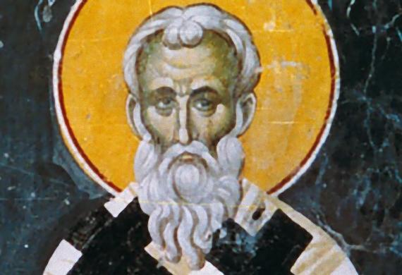 Αγιος Βασίλειος επίσκοπος Παρίου