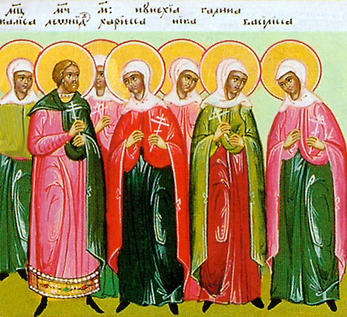 Άγιοι Μάρτυρες