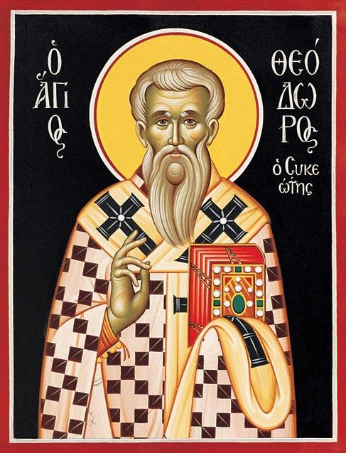 Άγιος Θεόδωρος Συκεώτης