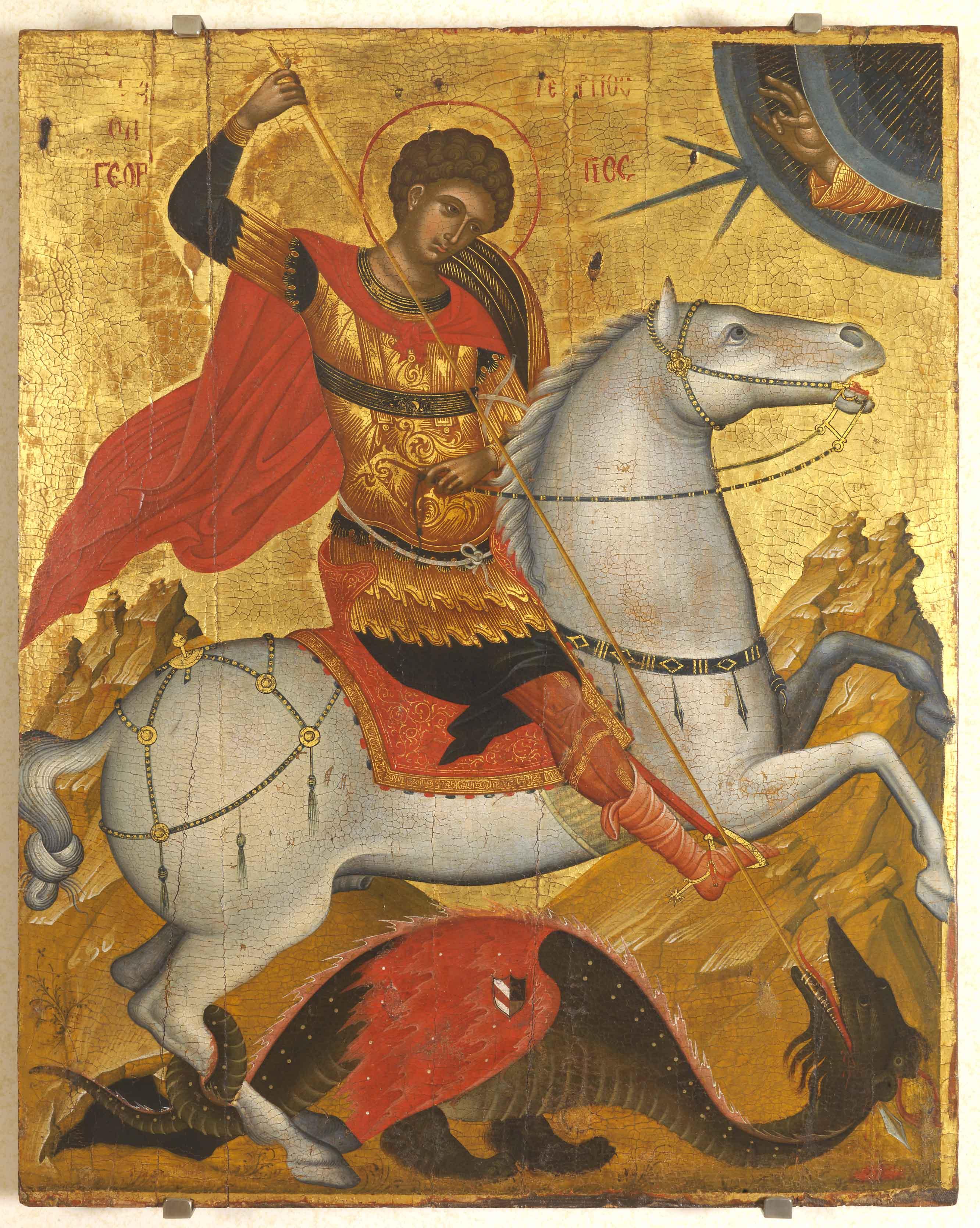 Άγιος Γεώργιος ο Τροπαιοφόρος - Συναξαριστής